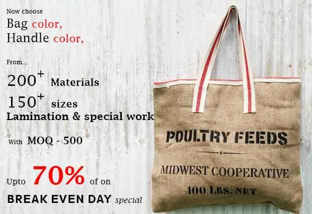 Customize Bags   Greenhandle