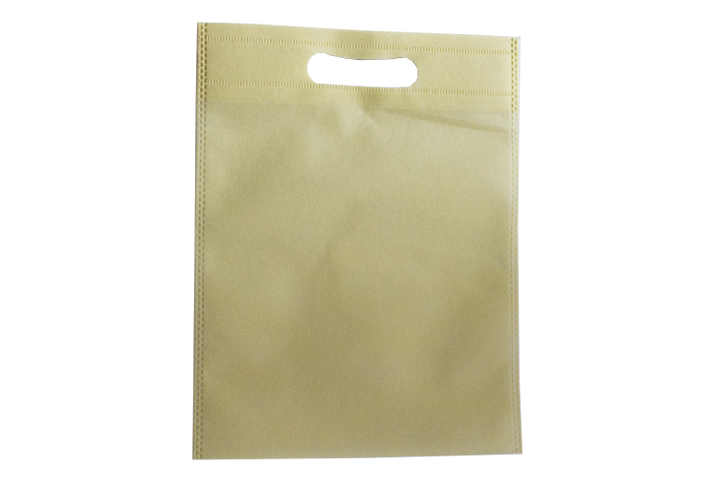 5fc27931c1 Non Woven Bags - Buy Non-Woven Bags Online From manufacturer ...